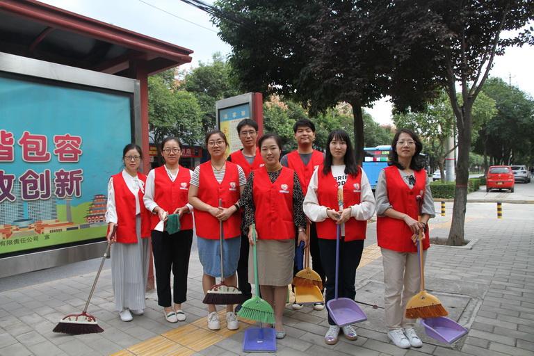 【宝特校·志愿服务】我为创文出份力——市特教学校开展卫生清扫志愿服务活动