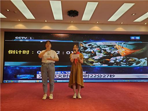 【宝特校·如虹德育】学习航天精神  感受中国力量