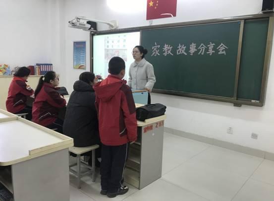 【宝特校•家校共育】搭建家校桥梁 凝聚教育合力       ...